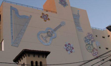Edificio Coomecipar En El Barrio San Roque Asu