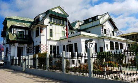 Frontis - Palacio Baburizza