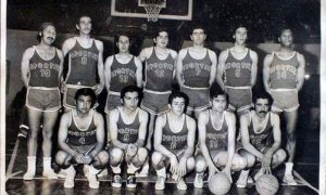 Sportiva - Arequipa