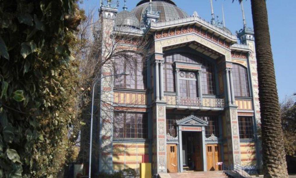 Museo Artequin - Frontis