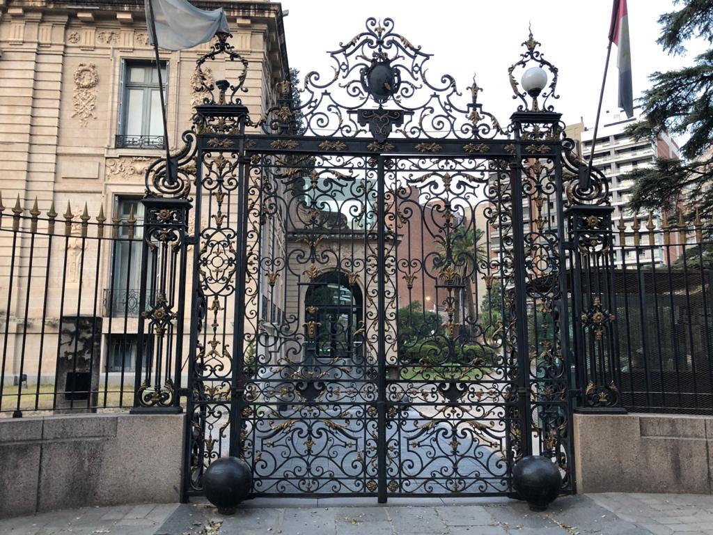 Palacio Reja Imperial