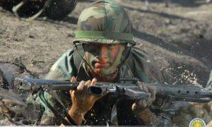 Infanteria - Portada
