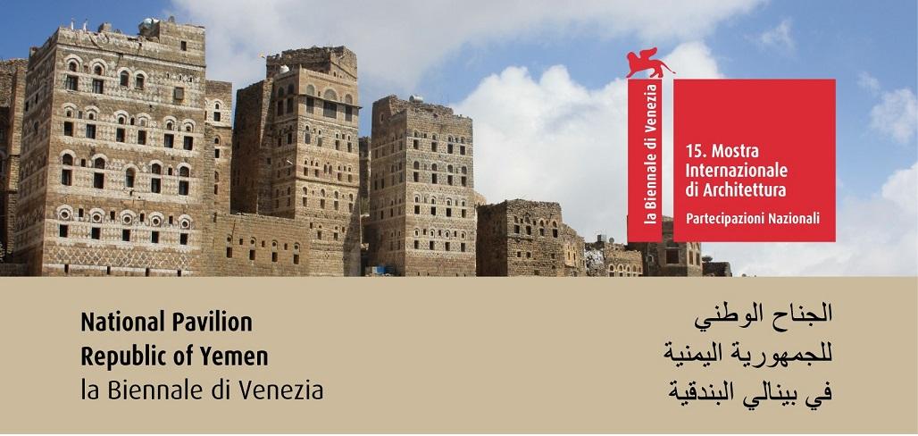 Venezia Yemen