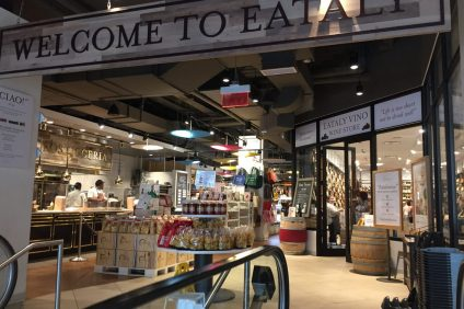 interno dell'Eataly