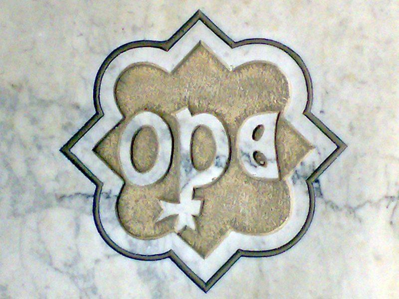 Logo dell'Opera della Primaziale Pisana