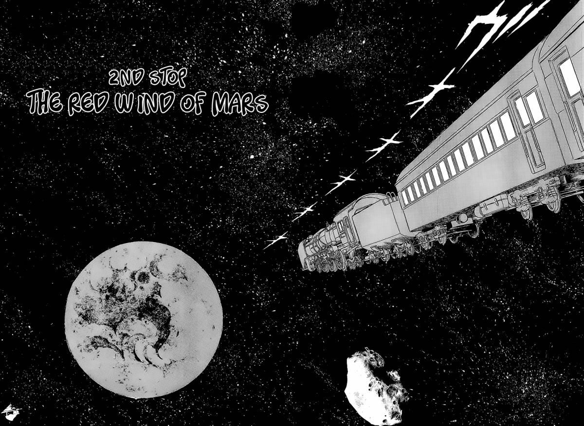 Lucca Comics 2018 - Galaxy Express 999 di Leiji Matsumoto
