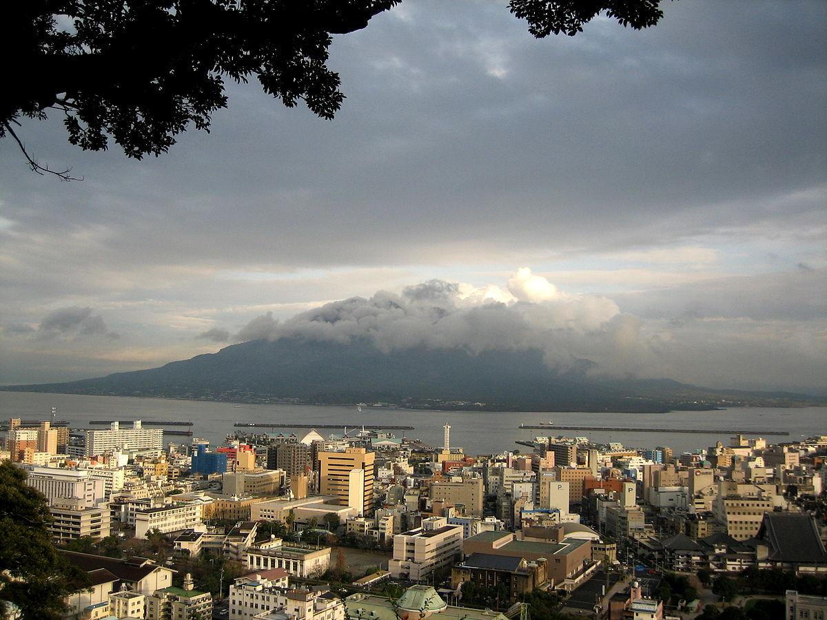 Sakurajima from Kagoshima, Kyushu, Japan.
