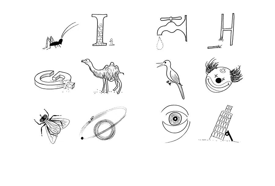 Munari - illustrazione in bianco e nero