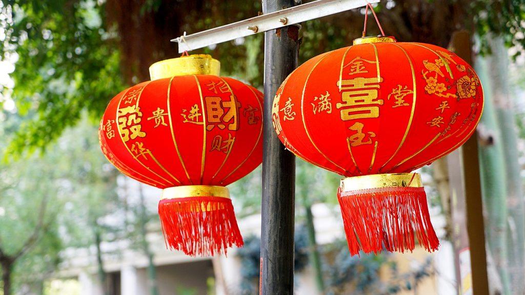 Cina e Taiwan