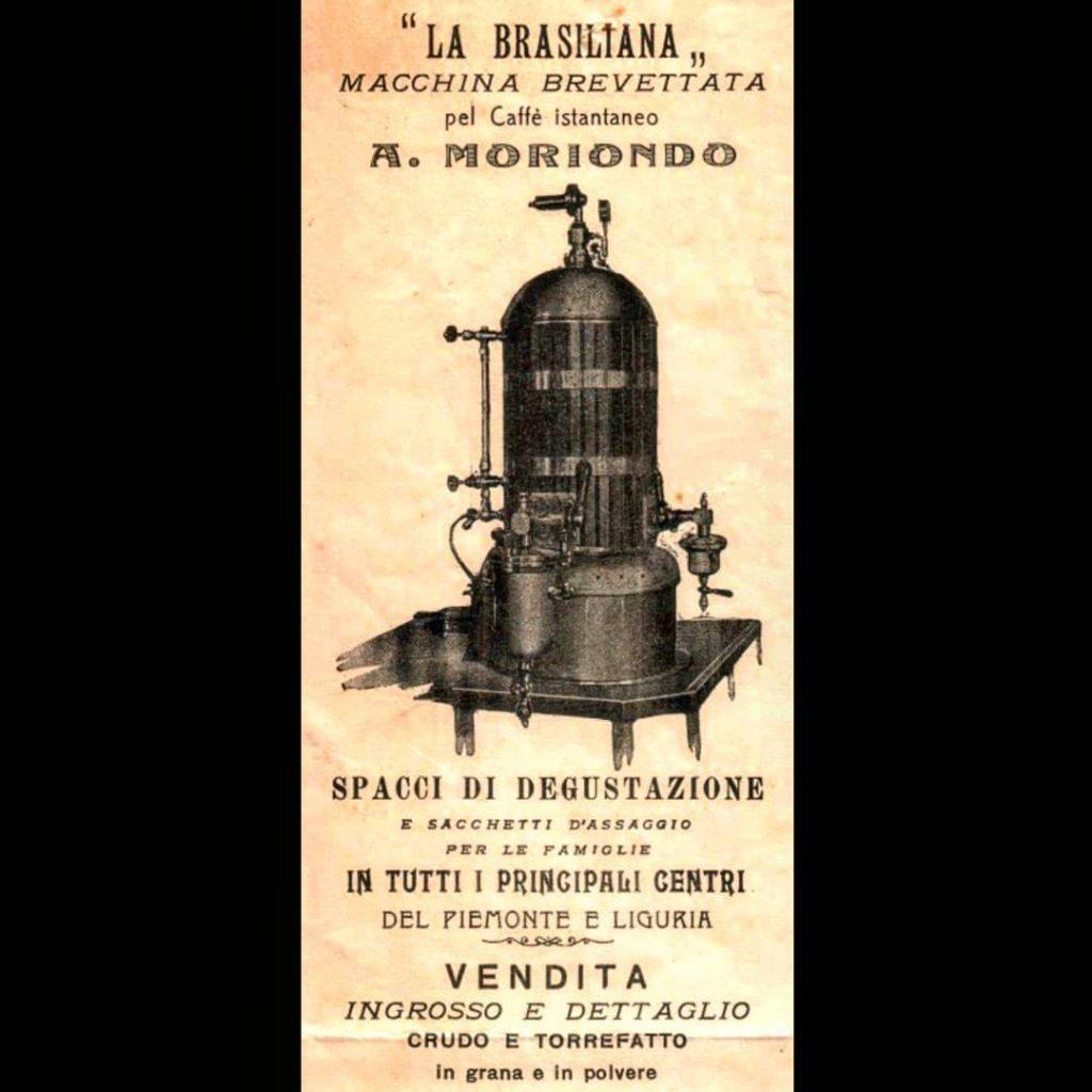 Macchina per il caffè espresso - La Brasiliana, la seconda macchina brevettata da Angelo Moriondo (Wikipedia)