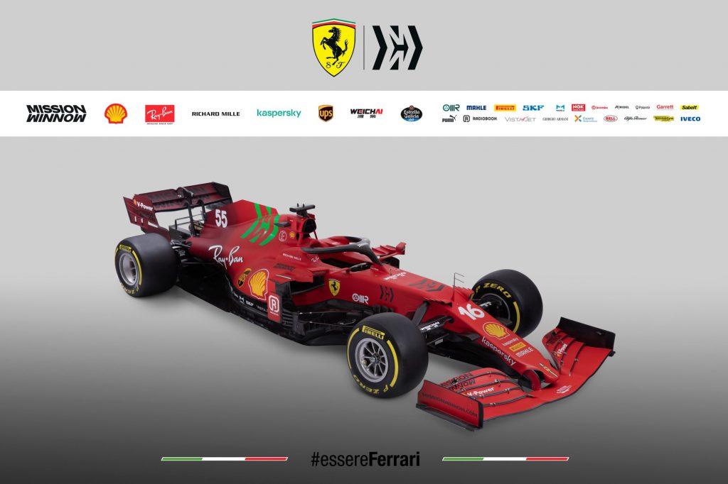 La nuova Ferrari