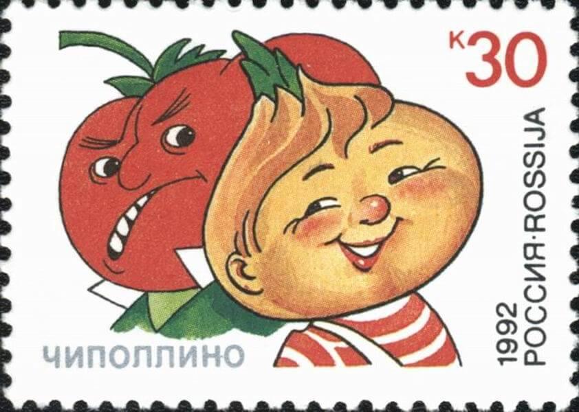 Rodari - francobollo russo con Le avventure di cipollino