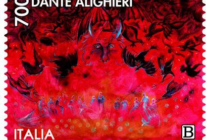 Francobollo Dante - Veneziano
