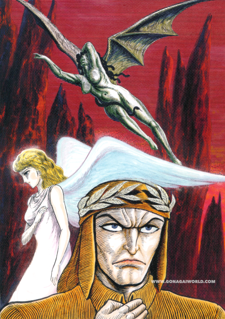 Gõ Nagai, illustrazione