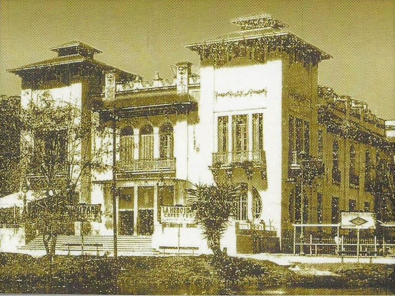 Teatro del Lago Histórico