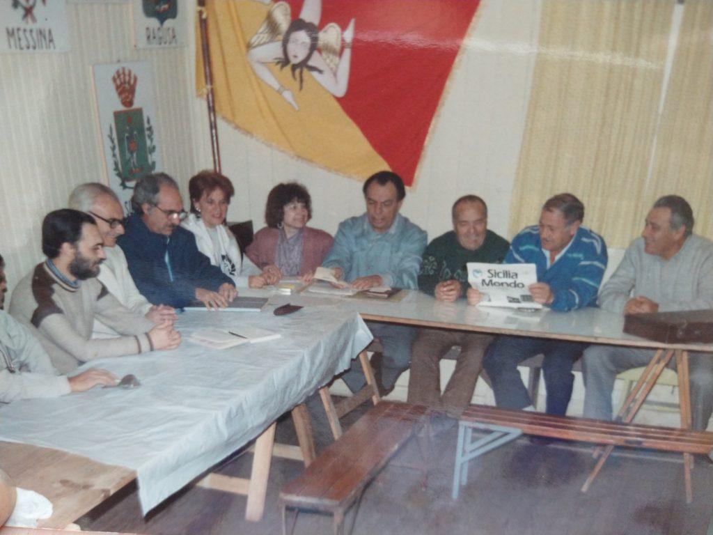 El Circulo Siciliano - Primera comisión