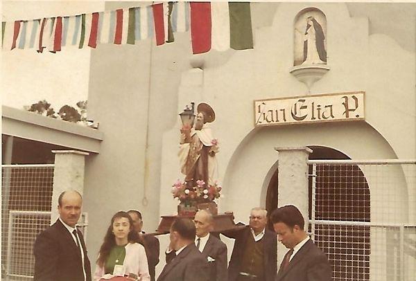 Sant Elia - Sant Elia Cinco