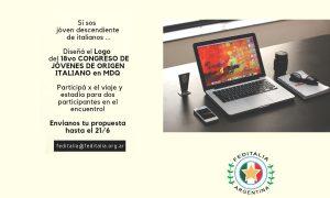 Congreso de jóvenes - Invitación para diseñar el logo.