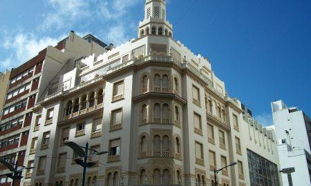 Palacio Árabe - Fachada del lugar. PhotoCredit: Claudio Arevalo Blog.