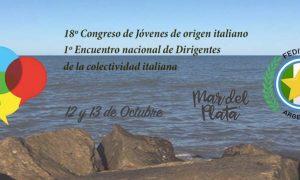 Jóvenes de origen italiano - Actividades del 18 Congreso de Jóvenes de origen Italiano - Portada