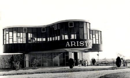 Parador Ariston - Imagen del Parador en sus años de esplendor. PhotoCredit: La Capital MDP.