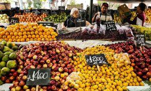 naturaleza - frutas Y Verduras