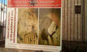 Ingresso Al Museo Civico Ostuni Pannello