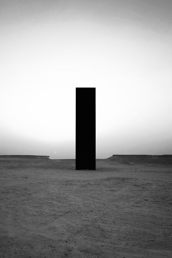 Escursioni fuori Doha: manolite