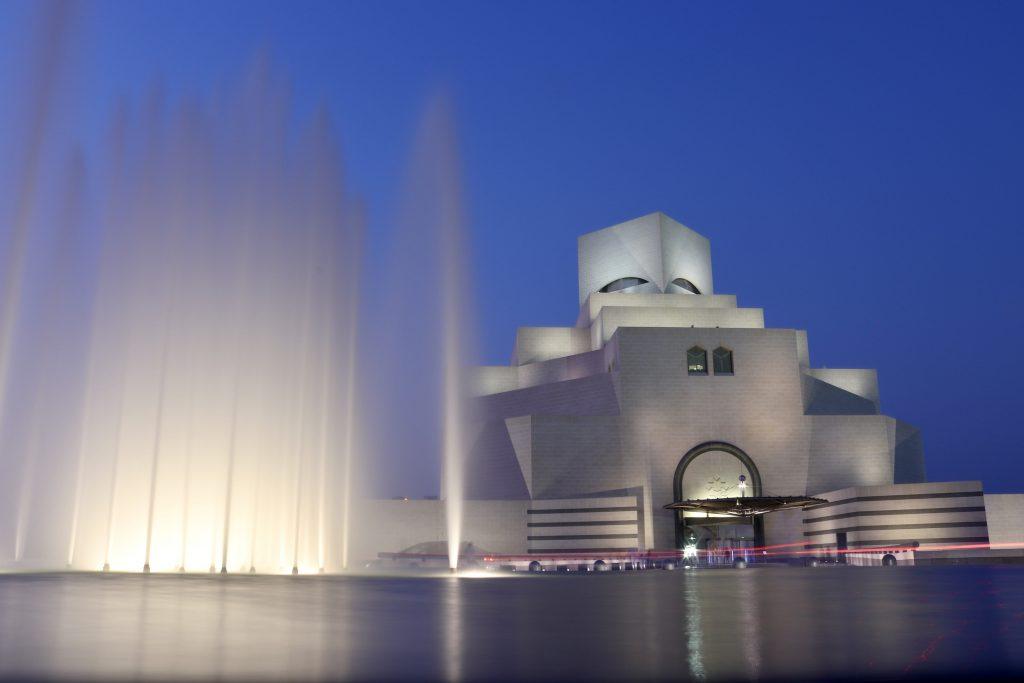 MIA, Museum Of Islamic Art entrata principale con fontana
