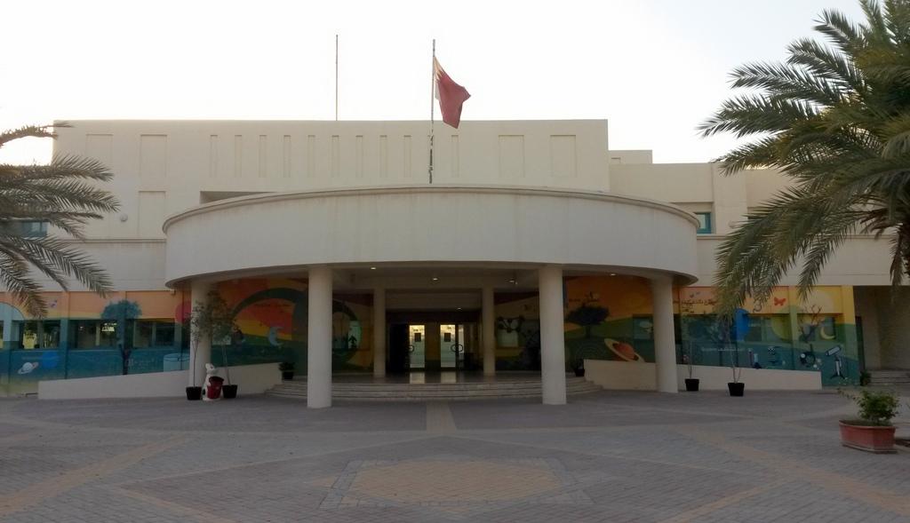 German School Doha Entrata Principale