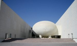 WCMC, Qatar Foundation, la Città Universitaria