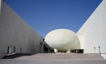 WCMC, Qatar Foundation, la Città Universitaria