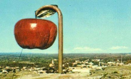 Manzana - monumento