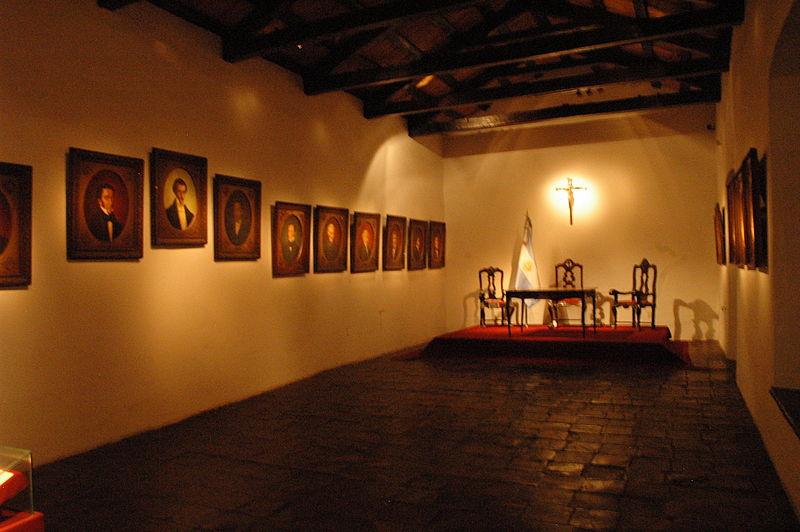 Casa Historica - Salon de la jura
